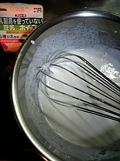 イチゴ大福あん1.jpg