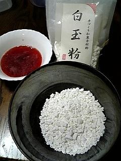 イチゴ大福皮5.jpg